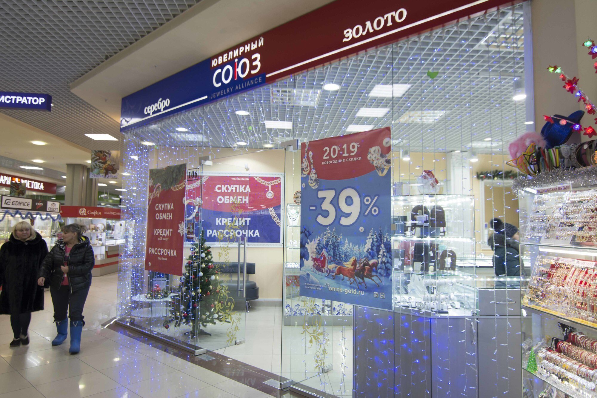 cb784af24254 Акции и новости - Торгово-развлекательный комплекс - Маяк Молл