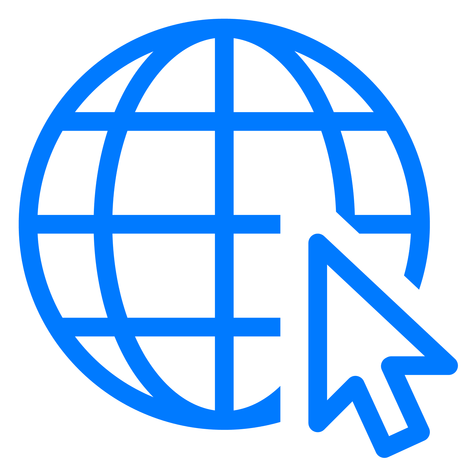 png-internet-internet-icon-1600